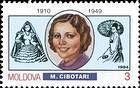 № 109 (0.03 Lei) Maria Cebotari (1910-1949). Opera Singer