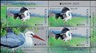 № 1096 HB - EUROPA 2019: National Birds 2019