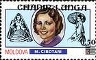 Maria Cebotari - Fake Overprints «Chadir Lunga»