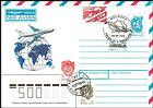 № 10 FDC - Supersonic Airliner (I) 1992