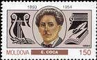 Eugen Coca (1893-1954). Composer