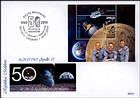 № Block 83 (1112) FDC2 - Apollo 11 Moon Landing - 50th Anniversary 2019
