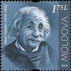 № 1120 (1.75 Lei) Albert Einstein (1879-1955)