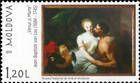 № 1123 (1.20 Lei) «Venus and Mars» Jean-Baptiste Van Loo (1684-1745)