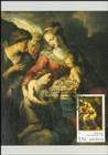 № 1124 MC1 - «The Holy Family» Andrea Sacchi (1599-1661)