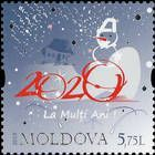 № 1128 (5.75 Lei) Stylized Snowman and Text «2020»