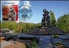 № 1129 MC1 - Monument «Victims of Fascism», Chisinau