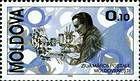 № 118 (0.10 Lei) Designing Postage Stamps