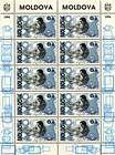 № 118 Kb - Moldovan Postage Stamp Day 1994