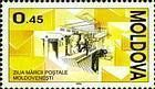 № 119 (0.45 Lei) Printing Postage Stamps