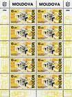 № 119 Kb - Moldovan Postage Stamp Day 1994