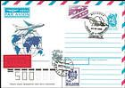 № 11 FDC - Supersonic Airliner (I) 1992