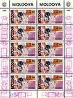 № 120 Kb - Moldovan Postage Stamp Day 1994