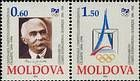 № 126+127ZdH - Centenary of the International Olympic Committee 1994