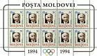 № 126 Kb - Centenary of the International Olympic Committee 1994