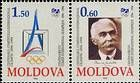 № 127+126ZdH - Centenary of the International Olympic Committee 1994
