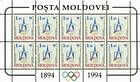 № 127 Kb - Emblem of IOC Congress in Paris
