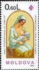 № 131 (0.60 Lei) Nursing Mother