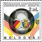 Emblem of the Moldovan Football Federation and the Flag of Germany