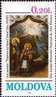 Unknown Artist. «The Birth of Jesus Christ» (XVIII c.)