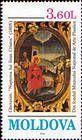 Gherasim. «The Birth of Jesus Christ» (1808)