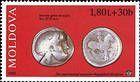 № 163 (2.10 Lei) Silver Coins