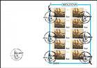 № 165Kb FDC1 - EUROPA 1995 - Peace and Freedom 1995