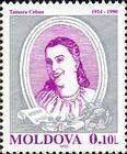 Tamara Ceban (Ciobanu) (1914-1990). Folk Singer