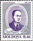 Alexandru Plămădeală (1888-1940). Sculptor