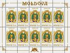 № 171 Kb - Princes of Moldavia (II) 1995