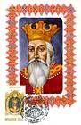 № 171 MC - Princes of Moldavia (II) 1995