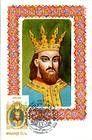 № 172 MC - Princes of Moldavia (II) 1995
