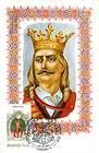 № 173 MC1 - Ştefan cel Mare (1457-1504)