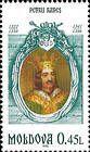Petru Rareş (1527-1538 & 1541-1546)
