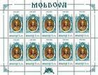 № 174 Kb - Princes of Moldavia (II) 1995