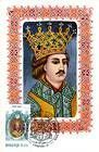 № 174 MC1 - Princes of Moldavia (II) 1995