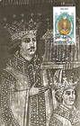 № 174 MC2 - Petru Rareş (1527-1538 & 1541-1546)