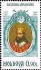 Alexandru Lîpuşneanu (1552-1561 & 1564-1568)