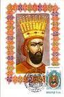 № 175 MC - Princes of Moldavia (II) 1995