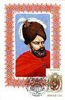 № 176 MC - Princes of Moldavia (II) 1995