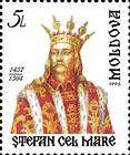 № 177 (5.00 Lei) Ştefan cel Mare (1457-1504)