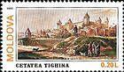 Tighina (Bender) Fort