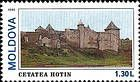 Hotin Fortress