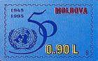 № 182ix (0.90 Lei) UNO 50th Anniversary Emblem