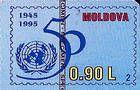 № 182Pii (0.90 Lei) UNO 50th Anniversary Emblem
