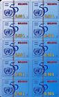 № 182P SC - 50th Anniversary of the United Nations Organization (Stamp Cards) 1995