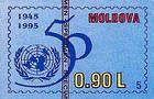 № 182Pv (0.90 Lei) UNO 50th Anniversary Emblem
