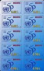 № 182 SC - 50th Anniversary of the United Nations Organization (Stamp Cards) 1995