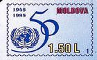 № 183i (1.50 Lei) UNO 50th Anniversary Emblem