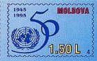 № 183iv (1.50 Lei) UNO 50th Anniversary Emblem